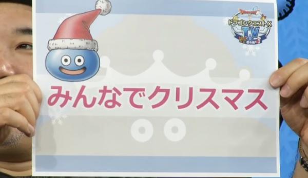 みんなでクリスマス