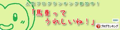 2014_05_28-2