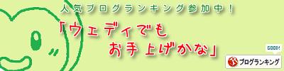 2014_07_08