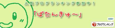 2014_06_28