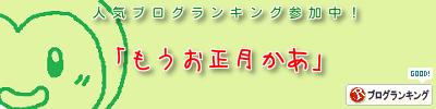 2014_12_26-2