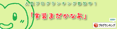 2014_11_28