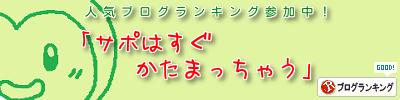 2014_06_08-5