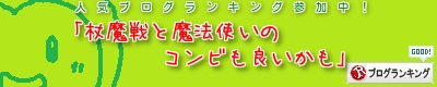 2014_04_17-4