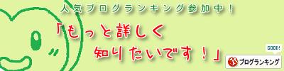 2015_03_30