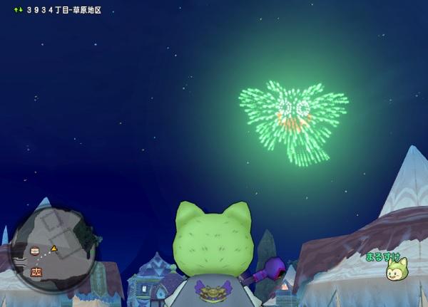 打ち上げドラ花火