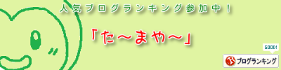 2014_06_27
