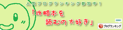 2014_07_31-2