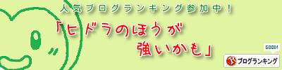 2014_07_10-3