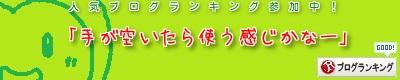 2014_04_17-5