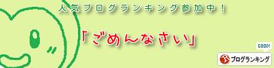 2015_03_06-2