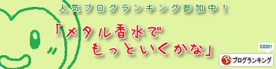 2015_03_31