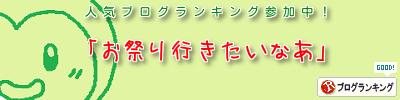 2014_06_30-2