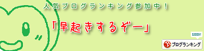 2014_06_28-2