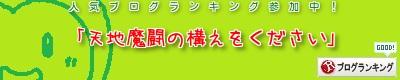 2014_04_18-2