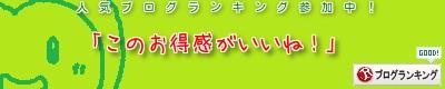 2014_04_18-3