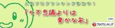 2014_10_30-2