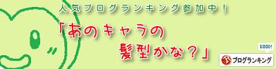 2015_03_31-3