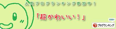 2015_04_01