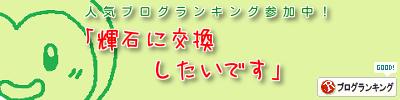 2014_07_28-3
