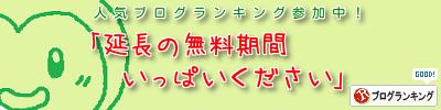 2014_09_09