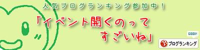 2015_02_26-2