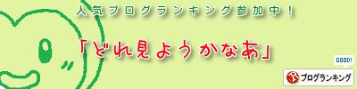 2015_01_30-2
