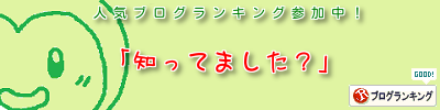 2014_05_30