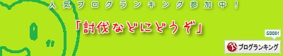 2014_04_29