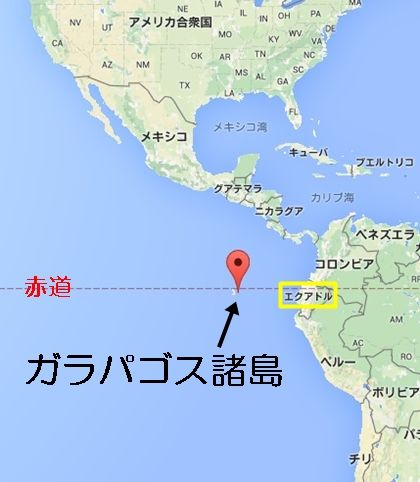 ガラパゴス諸島1