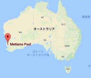 Mettam's Pool