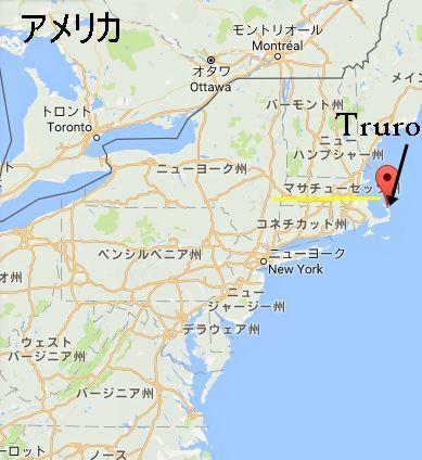 マサチューセッツ Truro