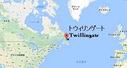 Twillingate