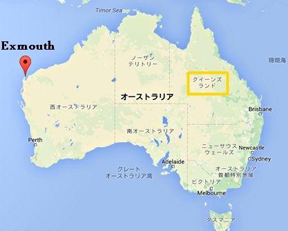オーストラリア Exmouth1