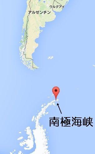 南極海峡1