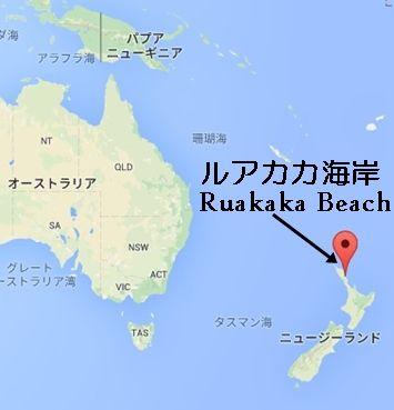 Ruakaka Beach1