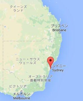 ポート・ハッキング  オーストラリア