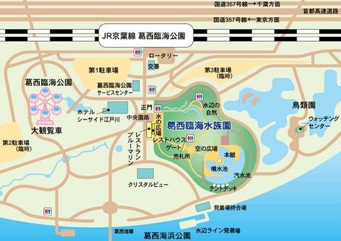 東京都葛西臨海水族園 アクセス