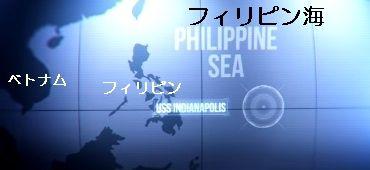 フィリピン海1