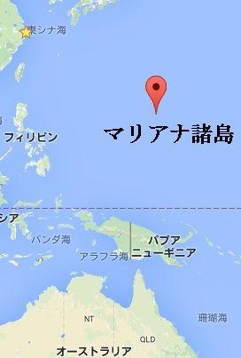 マリアナ諸島1