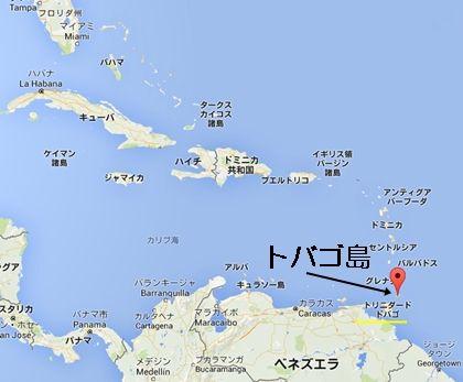 トバゴ島1