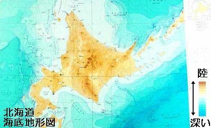 北海道海底地形図