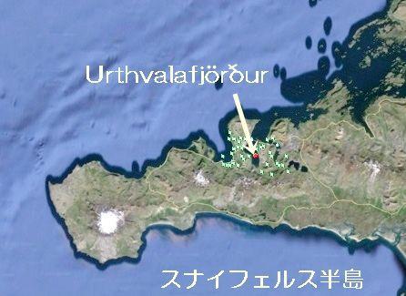 アイスランド西 1