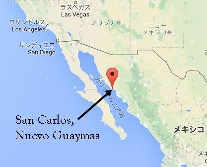 San Carlos, Nuevo Guaymas