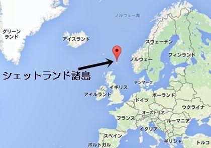 シェットランド諸島1