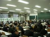 Forum2009_1