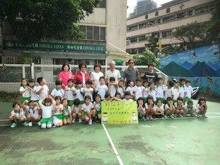 台湾幼稚園