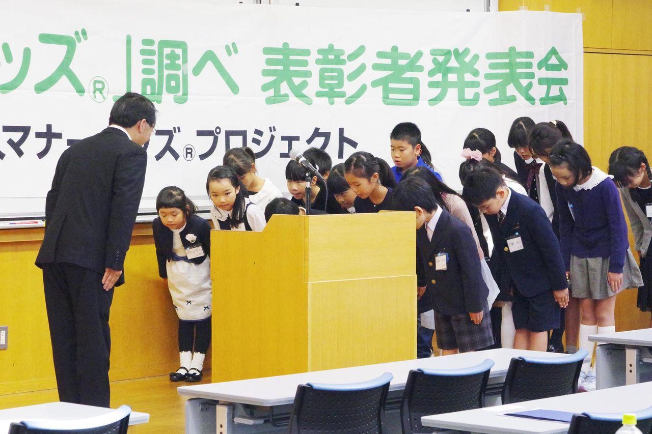 dai5kai-reihoushidou