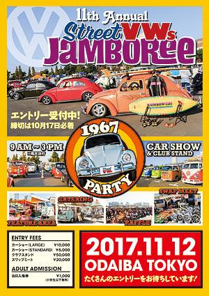 jamboree11_flyer2