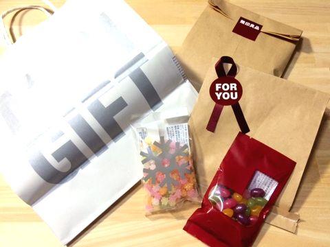 無印良品のクリスマス限定パッケージのお菓子